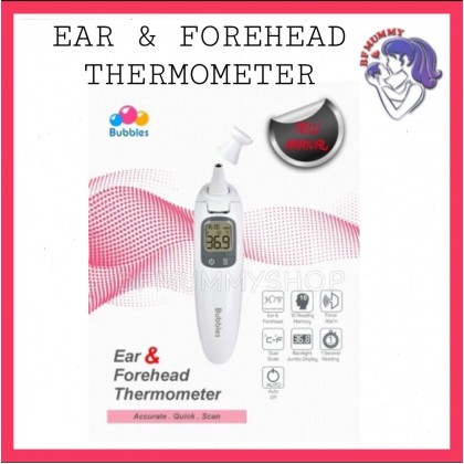 BUBBLES 2 IN 1 EAR AND FOREHEAD THERMOMETER