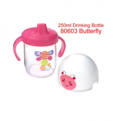 BEE SON - Baby Drinking Spout 250ml Cup Basic Training With Holder