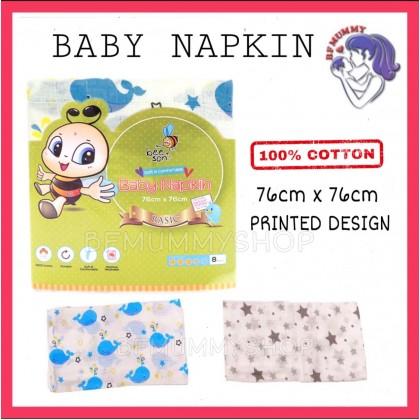 BABY NAPKIN PRINTED LAMPIN BAYI BERCORAK 76CMx76CM 100% COTTON BEE SON