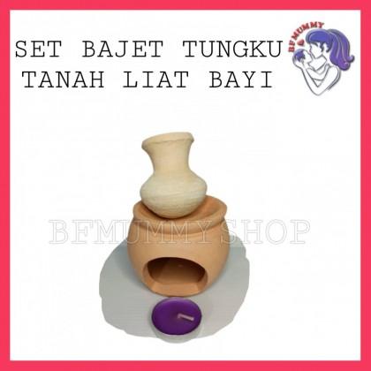 SET BAJET TUNGKU TANAH LIAT BAYI DENGAN BURNER/PEMANAS TUNGKU